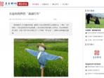 Opera-Snapshot_2021-02-25_120906_www.jtlw_.com_-1024×699-1